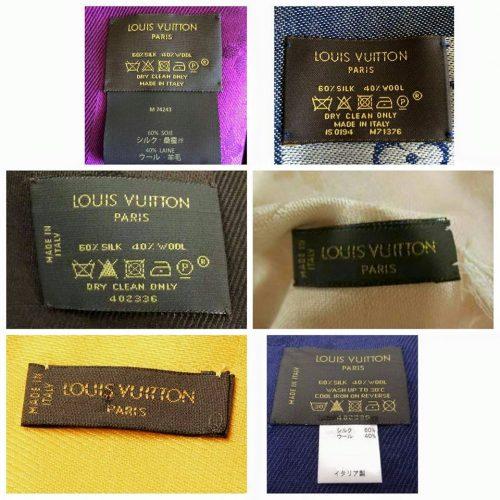 Louis Vuitton Interior Fabric Tag